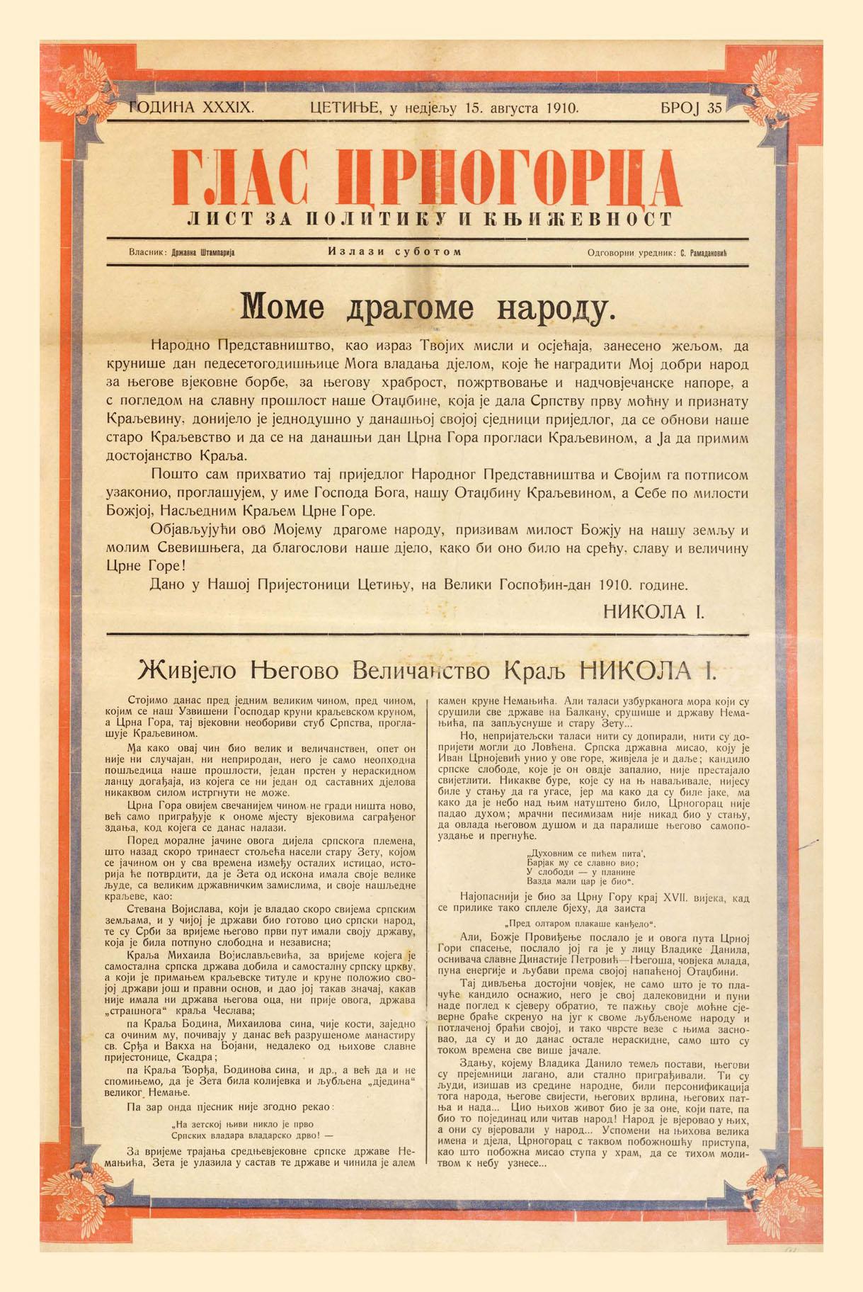 GC 1910